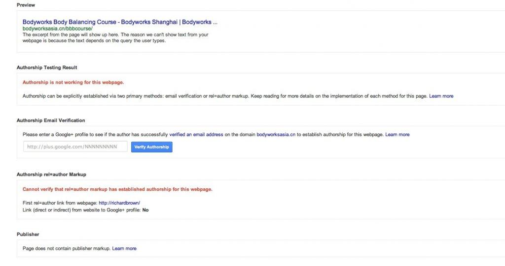 google-verify-authorship.jpg